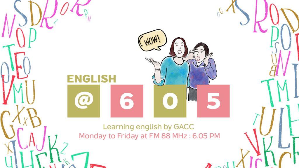 English@605